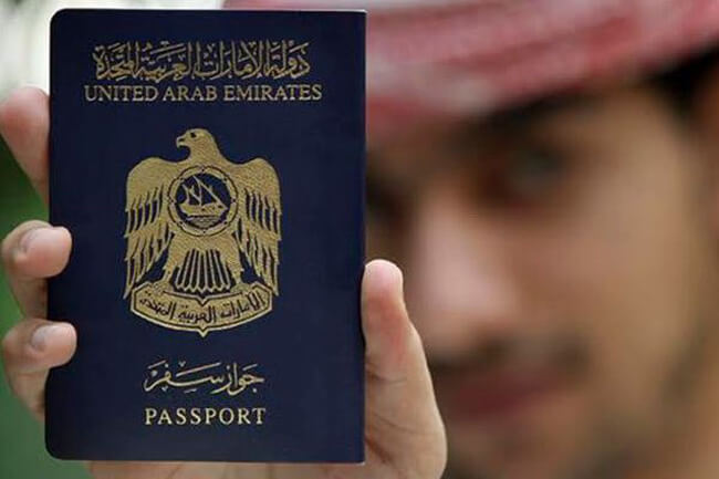 Settlement Of Banned Exit Or Entry in UAE