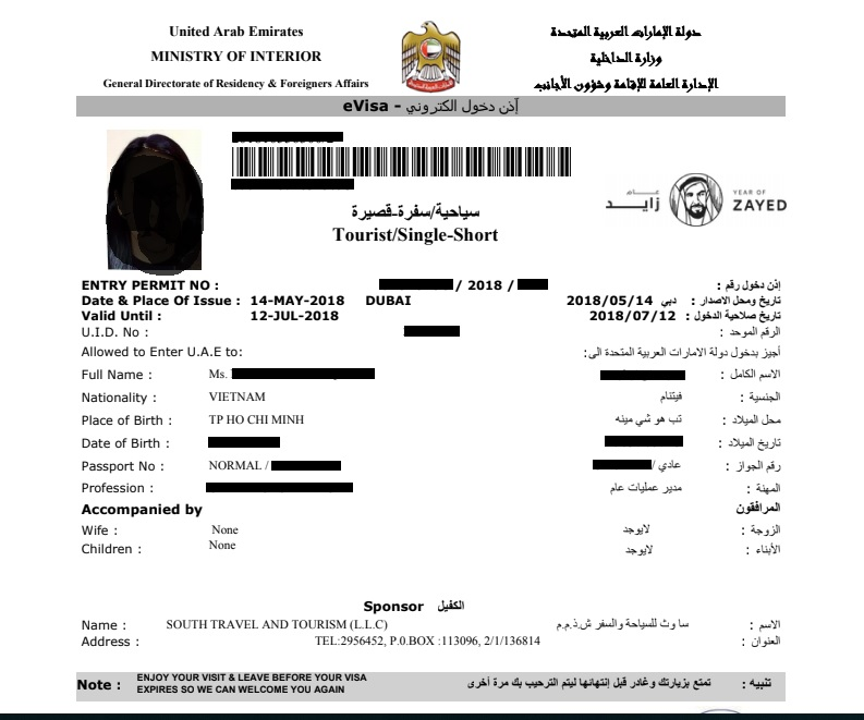 DubaiVisa_approval