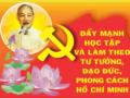 Bài thu hoạch chỉ thị 05 học tập và làm theo tư tưởng đạo đức phong cách Hồ Chí Minh