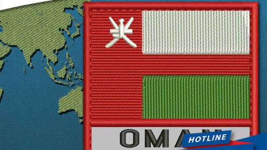 Ways to apply Vietnam visa in Oman – تطبيق تأشيرة فيتنام في عمان