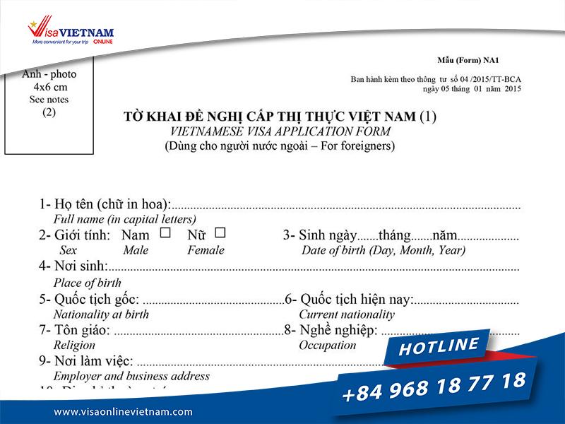 How many ways to apply Vietnam visa in Switzerland?