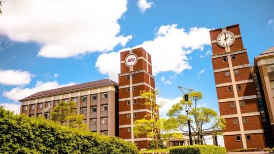 Muốn xin visa du học Nhật Bản cần chuẩn bị hồ sơ gì?